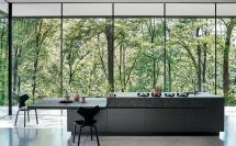кухня  Cezar модный минимализм